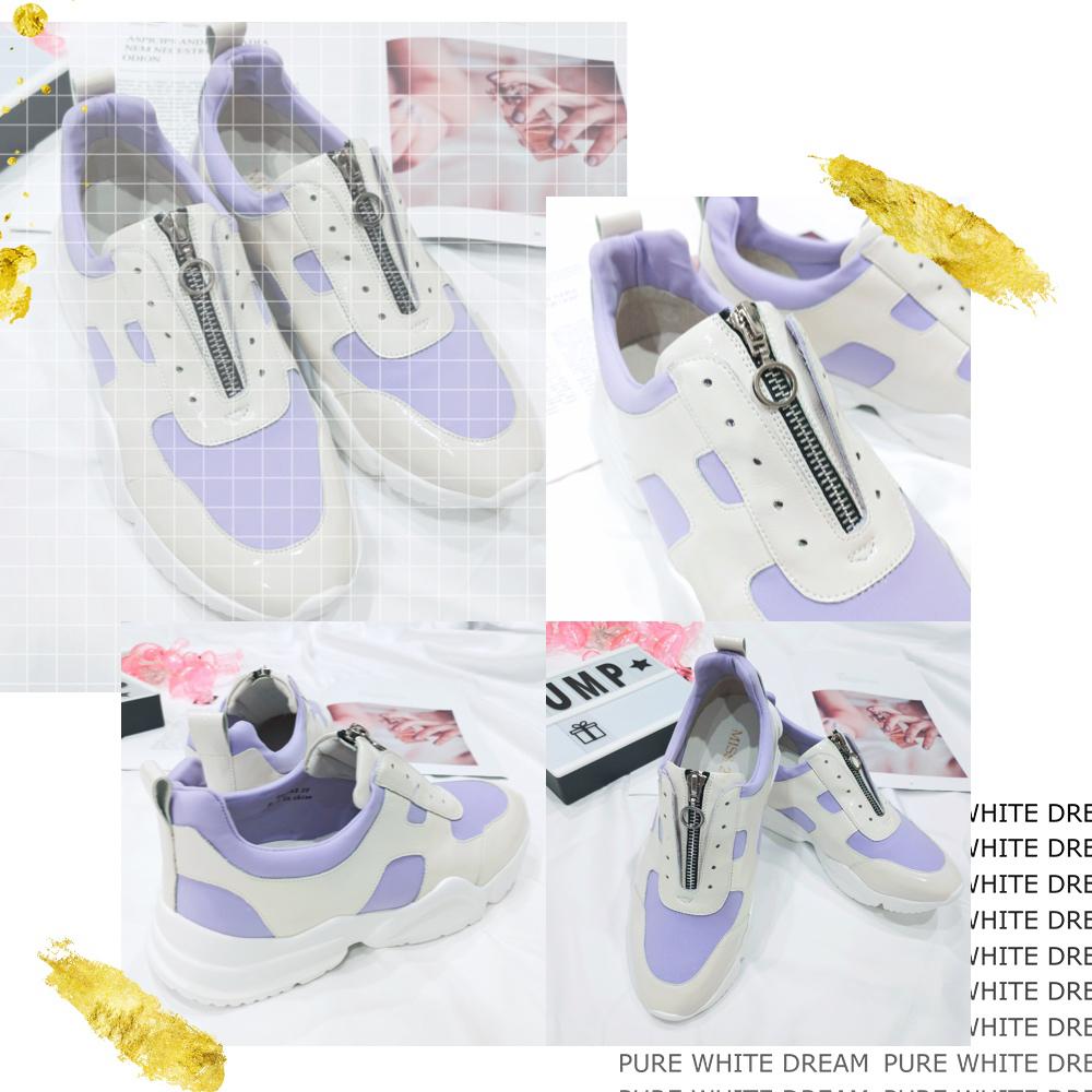 最近好愛運動休閒風MISS 21專櫃也能找到率性厚底休閒鞋